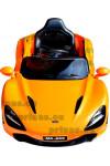 Луксозна кола с акумулатор и спортен дизайн Lesiatone